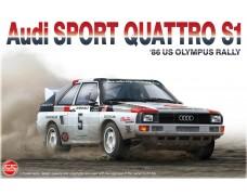 Kit – Audi Sport Quattro S1 '86 Olympus Rally